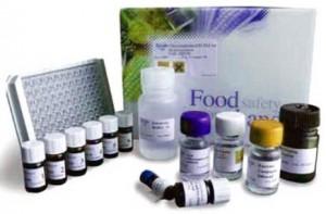 Kit analiză toxina T2, ELISA